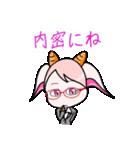 こかげのやぎ vol.6