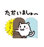 もちもちした生きものましゅ~(個別スタンプ:11)