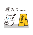 もちもちした生きものましゅ~(個別スタンプ:31)