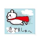 もちもちした生きものましゅ~(個別スタンプ:37)