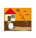 もちもちした生きものましゅ~(個別スタンプ:38)
