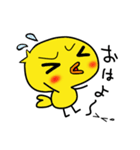 Yellow baby bird(個別スタンプ:01)