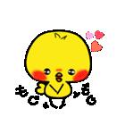 Yellow baby bird(個別スタンプ:02)