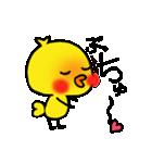 Yellow baby bird(個別スタンプ:03)