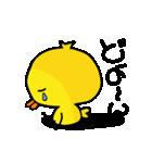 Yellow baby bird(個別スタンプ:06)