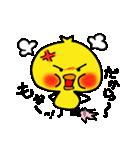 Yellow baby bird(個別スタンプ:07)