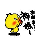 Yellow baby bird(個別スタンプ:10)