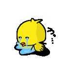 Yellow baby bird(個別スタンプ:12)