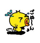 Yellow baby bird(個別スタンプ:14)
