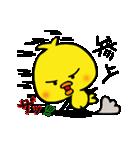 Yellow baby bird(個別スタンプ:16)
