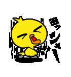 Yellow baby bird(個別スタンプ:19)