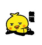 Yellow baby bird(個別スタンプ:23)