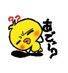 Yellow baby bird(個別スタンプ:25)