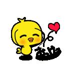 Yellow baby bird(個別スタンプ:26)