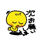 Yellow baby bird(個別スタンプ:27)