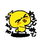 Yellow baby bird(個別スタンプ:29)