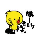 Yellow baby bird(個別スタンプ:32)