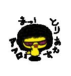Yellow baby bird(個別スタンプ:33)