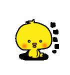 Yellow baby bird(個別スタンプ:34)