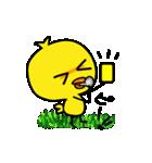 Yellow baby bird(個別スタンプ:38)