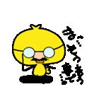 Yellow baby bird(個別スタンプ:39)