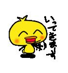 Yellow baby bird(個別スタンプ:40)