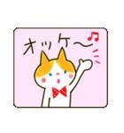 リボン猫の日常(個別スタンプ:1)