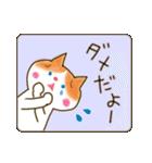リボン猫の日常(個別スタンプ:2)