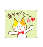 リボン猫の日常(個別スタンプ:3)