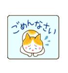 リボン猫の日常(個別スタンプ:4)