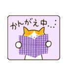 リボン猫の日常(個別スタンプ:5)