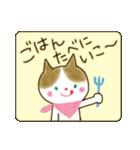 リボン猫の日常(個別スタンプ:6)