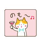 リボン猫の日常(個別スタンプ:7)