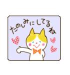 リボン猫の日常(個別スタンプ:8)