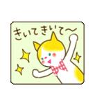 リボン猫の日常(個別スタンプ:9)