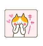 リボン猫の日常(個別スタンプ:10)