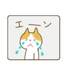 リボン猫の日常(個別スタンプ:13)