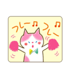 リボン猫の日常(個別スタンプ:14)