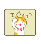 リボン猫の日常(個別スタンプ:15)