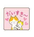 リボン猫の日常(個別スタンプ:16)