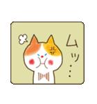 リボン猫の日常(個別スタンプ:17)