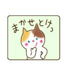 リボン猫の日常(個別スタンプ:20)