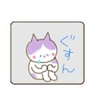 リボン猫の日常(個別スタンプ:21)