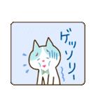 リボン猫の日常(個別スタンプ:22)