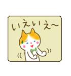 リボン猫の日常(個別スタンプ:23)