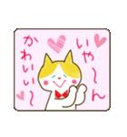リボン猫の日常(個別スタンプ:24)