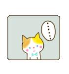 リボン猫の日常(個別スタンプ:26)