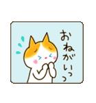 リボン猫の日常(個別スタンプ:27)