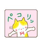 リボン猫の日常(個別スタンプ:28)