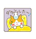 リボン猫の日常(個別スタンプ:33)